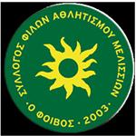 ΣΦΑΜ ΦΟΙΒΟΣ